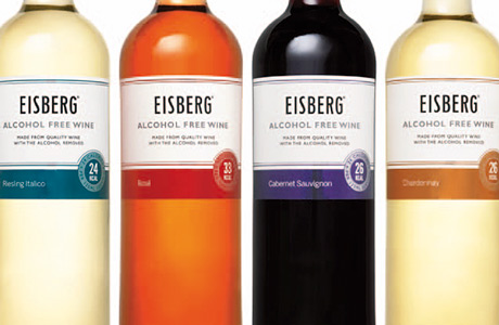 Don't think low means no says Eisberg