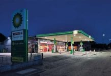 westhill-service-station